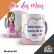 Caneca de Porcelana Especial dia das Mães